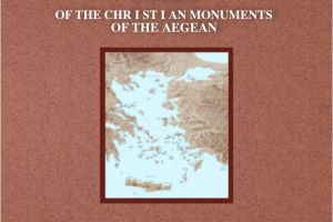 Αtlas of the Christian Monuments of the Aegean