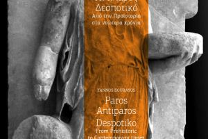 Paros Antiparos Despotiko. From Prehistoric to Contemporary times.