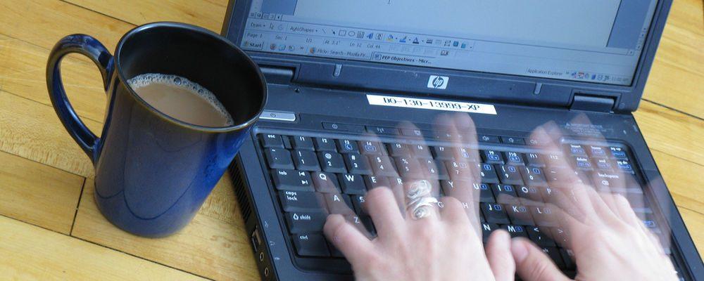 Εκμάθηση δακτυλογράφησης